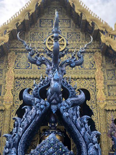 Blue Temple,