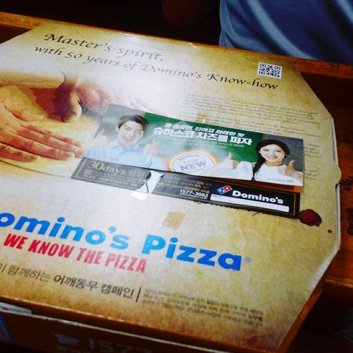Domino Pizza Delicious Food Kim Woo Bin People