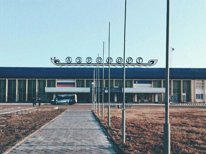 Buryatia, Russia, Ulan-Ude Day Airport Trip Traveling EyeEmNewHere