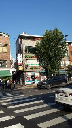 Resonance Three-gaze-real Lust For Life L Love Seoul Sungsudong Seoul, Korea