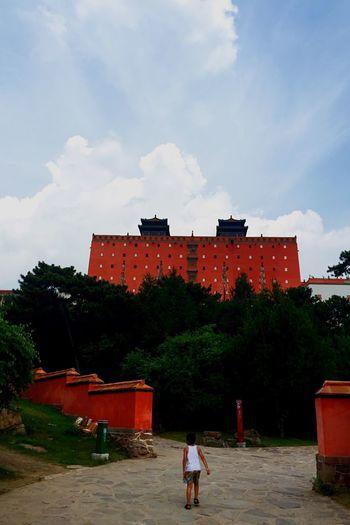 Chengde China