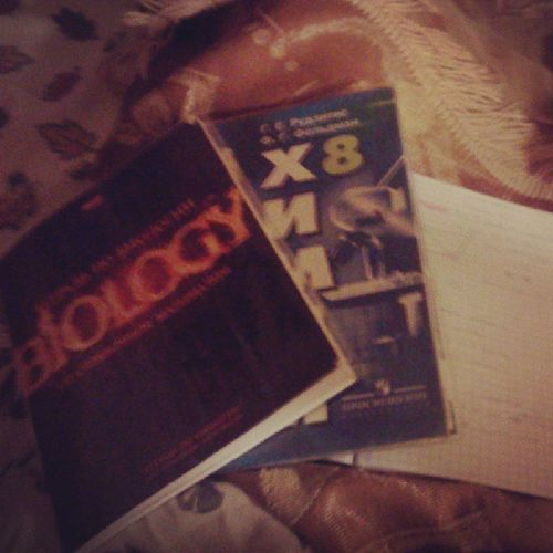 Моя сегодняшняя ночь посвящается биология химия геометрия
