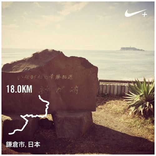 Running Nike Trekking Run 鎌倉 Kamakura Skytree Trail Trailrunning GYAKUSOU Nikeplus トレイル ランニング 稲村ヶ崎 トレイルランニング ラン トレイルラン 稲村ヶ崎公園 鎌倉アルプス