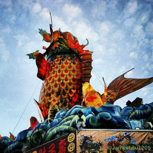 Taiwan Lukang