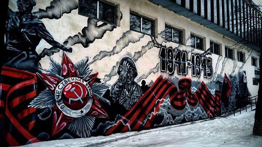кореновск Grafitti нашапамять спасибодедузапобеду 1941➖1945