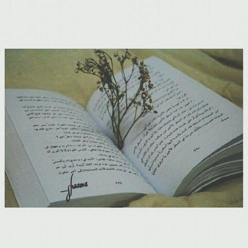 أمة_اقرأ كتب سقف_الكفاية