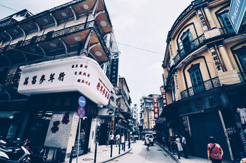 澳门 Streetphotography Old Buildings Macau Architecture Vintage Retro Shophouses  Wrinkles Of The City  Street Traveling Travel The Architect - 2016 EyeEm Awards