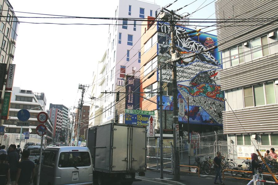 Building Exterior City Wall Painting Wall Painting/grafitti Wall Paintings Wall Paint Wall Art Street Tokyo Street Photography Japan Photography Shibuya Japan Tokyo,Japan 東京,晴空塔 Shibuya Tokyo Tokyo, Japan Shibuya Japan Tokyo 渋谷区 日本国 Nippon Photography City Shibuya,Tokyo Artistic Photography Skyscrapers