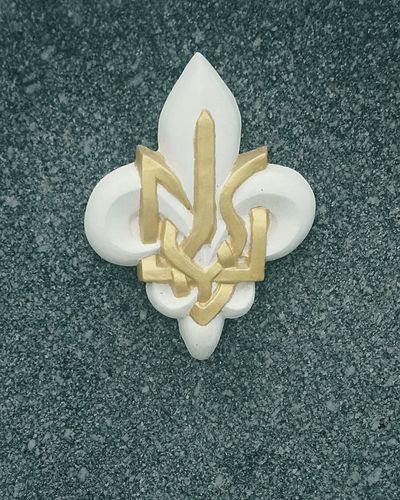 Ukraine No People Simbol National Emblem