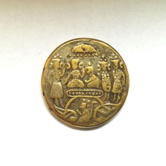 Ram Darbar Temple Token Token Coin Hindu Ramatanka Numismatics Hinduism Indian India