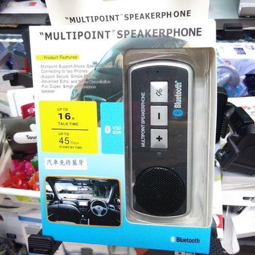 你還在掛著不舒服的藍芽耳機接聽電話嗎? 在車上讓耳朵休息一下吧 你車上沒有藍芽系統嗎? 你擔心接電話被抓嗎? 你擔心開車拿電話不安全嗎? 現在有獨立的藍芽系統 在車上接聽電話無煩惱 也不用怕因為接聽電話 喜歡的音樂被關閉 還是可以聽著舒服音樂 悠閒講著電話 參考一下 決定你在車上的感覺 我隨性的寫出 別嘲笑我的文筆 熊貓3C亂推薦 光華數位新天地 光華商場 功易音響 五樓功易音響