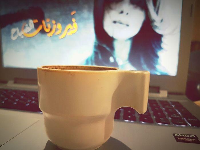 Coffee Time Coffee - Drink Coffee ☕ Morning Fayrouz