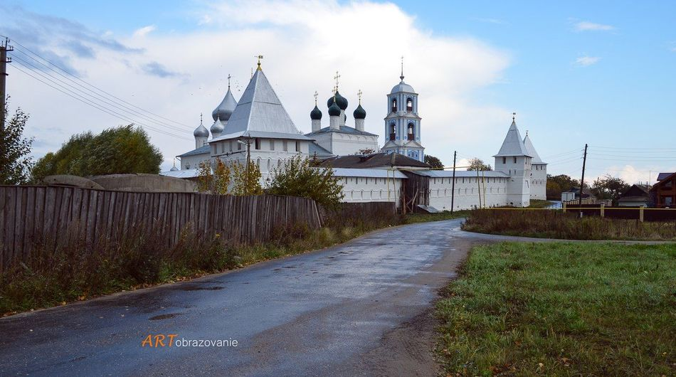 Autumn Colors Russia Pereslavl'-zakessky ARTobrazovanie