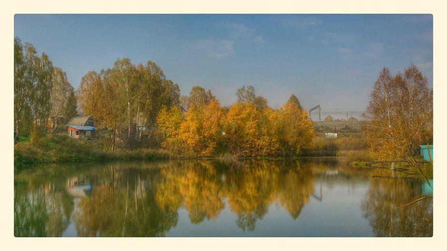 Озеро осенью На даче в Жеребцово