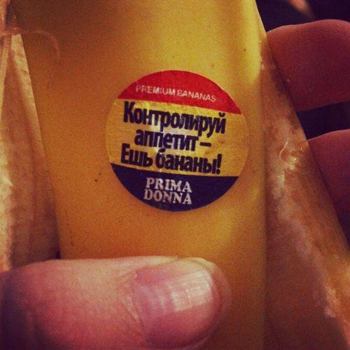 Правильные наклейки на бананах. бананы наклейки_на_бананах Еда аппетит внезапно bananas fruits humor food appetite labels