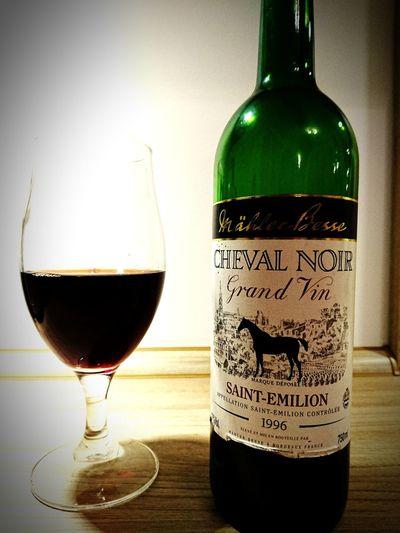 Bordeaux, France Grand Vin Cheval noir Drink Wine