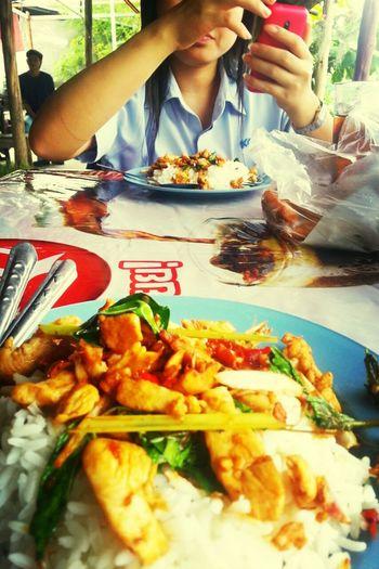 ข้าวเที่ยง