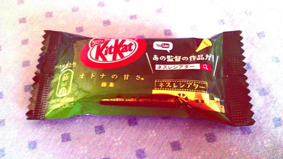 Green Tea Kitkat Japan