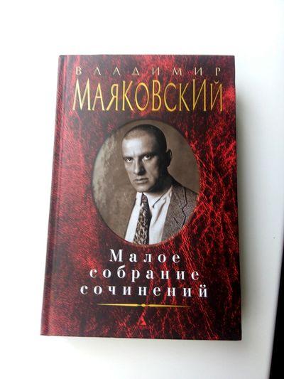 Mayakovskiy First Eyeem Photo