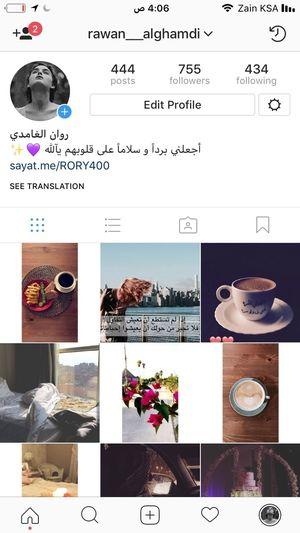 شرفوني انستقرام 💋❤️💕 @instagram Collage Text Variation No People Freshness Day