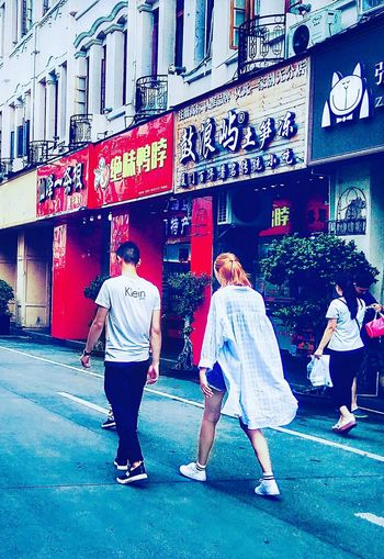 Lifestyles Walking Street Leisure Activity City Street Casual Clothing Footpath Streetphotography People And Places Person Street Photography City Life Taking Photos Hi! Hello World City Street