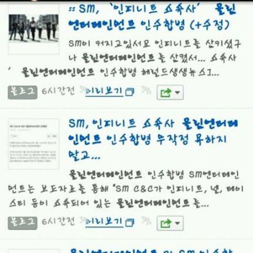 From my Korean friend SME YG Cube