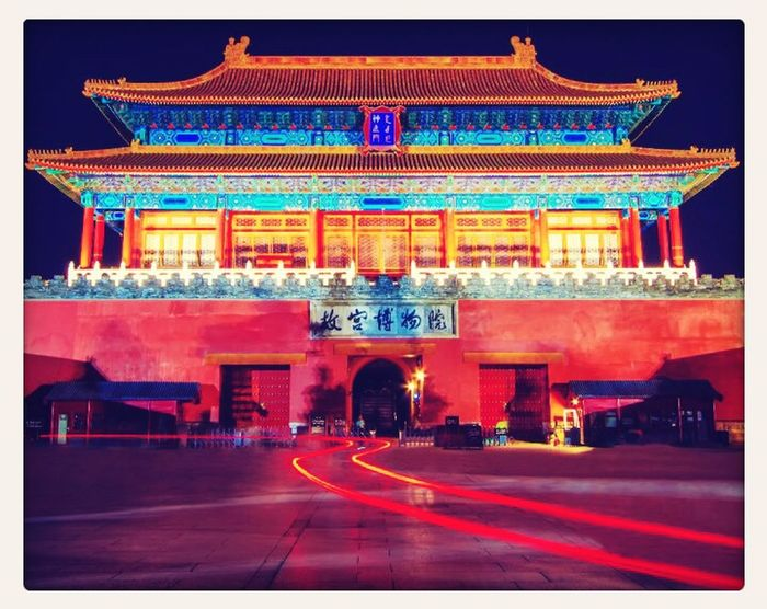 Starting A Trip First Eyeem Photo Gugong The Imperial Palace China Beijing Long Exposure Trafic Light Car Lights The Architect - 2016 EyeEm Awards