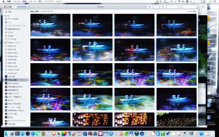 just now, July 17 photo correction ♡ Real Time Feed Screenshot Contact Sheets by Photos / Macintosh