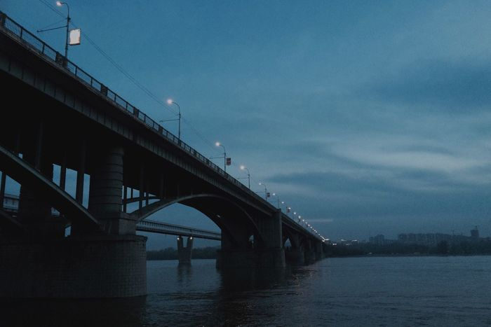 Nature First Eyeem Photo Blue Sky Blue Nsk River City Town