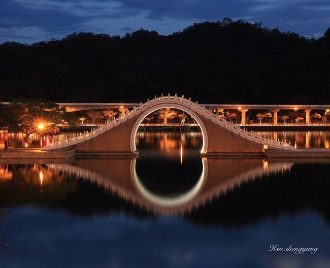大湖公園 台北 臺灣 Taiwan