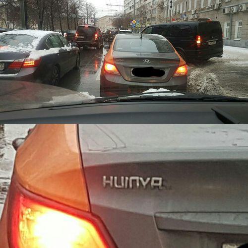 Хёндай Hyundai Huinya хуйня Юмор лол Humor LOL