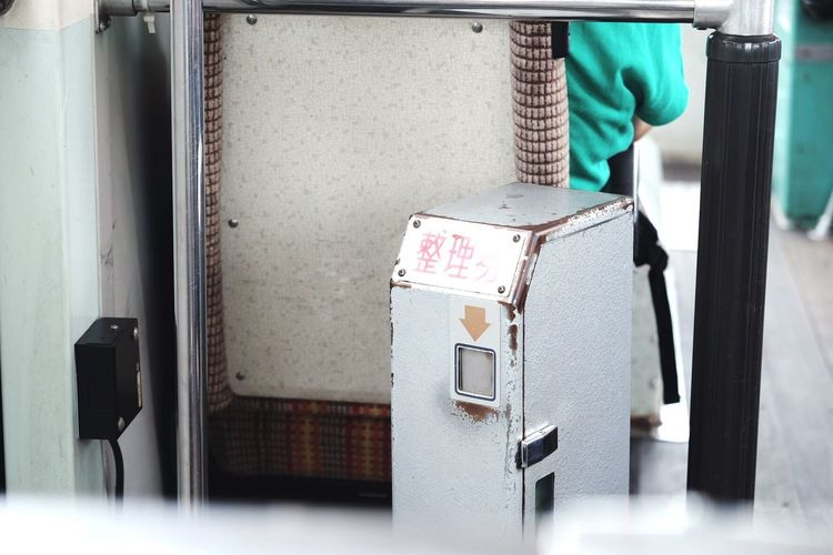Inthebus Bus Strolling Ticket Ticket Machines Life Lifestyle Japan JapaneseStyle Niigata