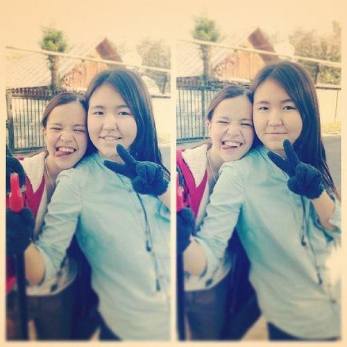 happy day with my wonderful friend ? Happy Day Wonderful Friend