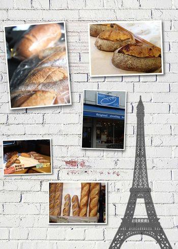 Orb Bakery パン屋 Bakery パン買った(^-^)
