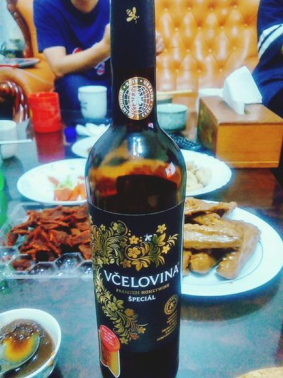 初三喝蜂蜜酒。 VČELOVINA ŠPECIÁL Drink Adults Only Bottle Food And Drink Alcohol Wine Adult Day PREMIUM HONEYWINE Honeywine 蜂蜜酒