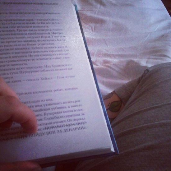 Спасение не спасает. Тлен. Book Rickriordan Percyjackson Reading sad dull