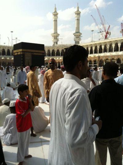at Masjid Al-Haram المسجد الحرام