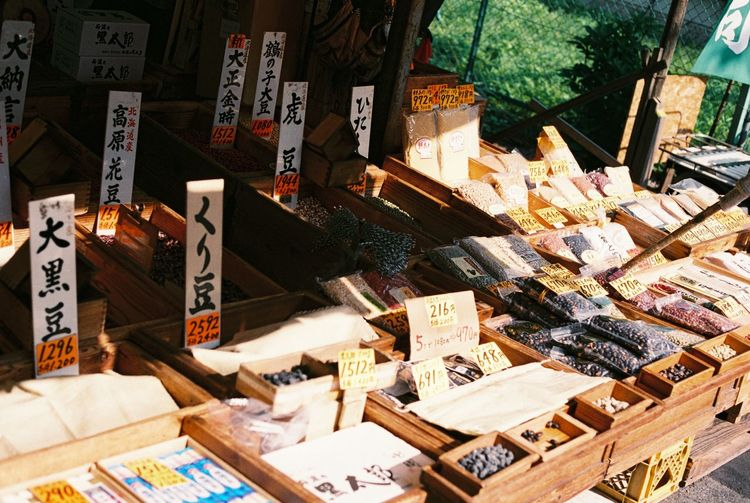 Analog Analogue Photography Arrangement Business Choice Communication Container Film Film Photography First Eyeem Photo Japanese Food Large Group Of Objects Non-western Script Order Perspective Retail  Store Sun Light Text Variation Western Script Wood Wooden
