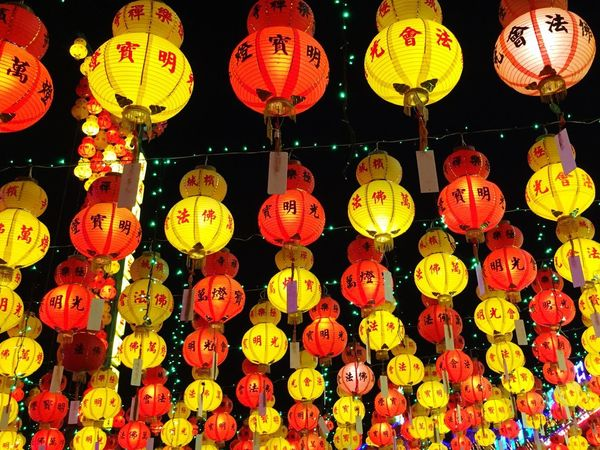 Lanterns Bright Lit Bright Chinese New Year Celebration Lantern Light Lantern Festival Chinese Celebrations Decoration Hanging Lighting Equipment Chinese Lantern Lantern Chinese New Year Large Group Of Objects Festival Celebration Chinese Lantern Festival Illuminated Night Low Angle View No People Abundance Traditional Festival Electric Lamp Event