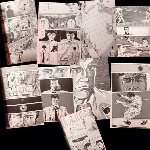 谷口ジロー Jiro Taniguchi Rip Manga Gekiga 海景酒店 HotelHarbourView 🎶 IdaLupino - Again