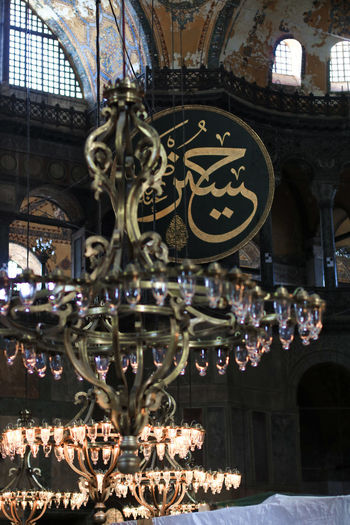 Hagia Sophia from Inside Islam Muslim Allah Light Light And Shadow Architecture Istanbul Architectural Column Architecture_collection Turkey Turkeyphotooftheday Turkey ♡ Built Structure Building Exterior Sculpture Art And Craft The Past Outdoors Day Luxury Spirituality Religion Belief Hagia Sophia Hagiasophia