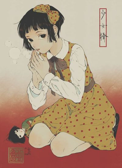 One Woman Only Artistic Expression Art Gallery Eye4photography  Kawaiii Anime Drawing Anime China Photos Chinese Traditional Style Anime Art Animeart Japan Photography Abstract Collageart Arts Culture And Entertainment Sadboy  Sad :( Sadness Drawing Art Day