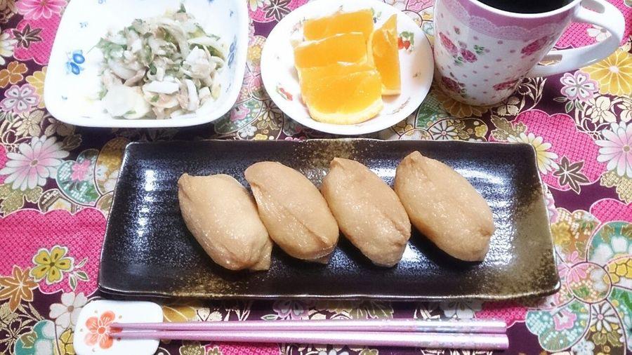 お昼☆ チコリ Yummy Salad Healthy Food Japanese Food Andive Food Porn Lunch Lunch Time!