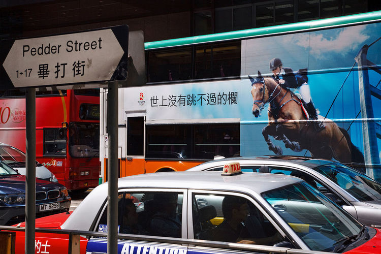 A street scene from Central District in Hong Kong. Car Taxi HongKong China Hong Kong Streetphotography ASIA Travel Photography Moment Street