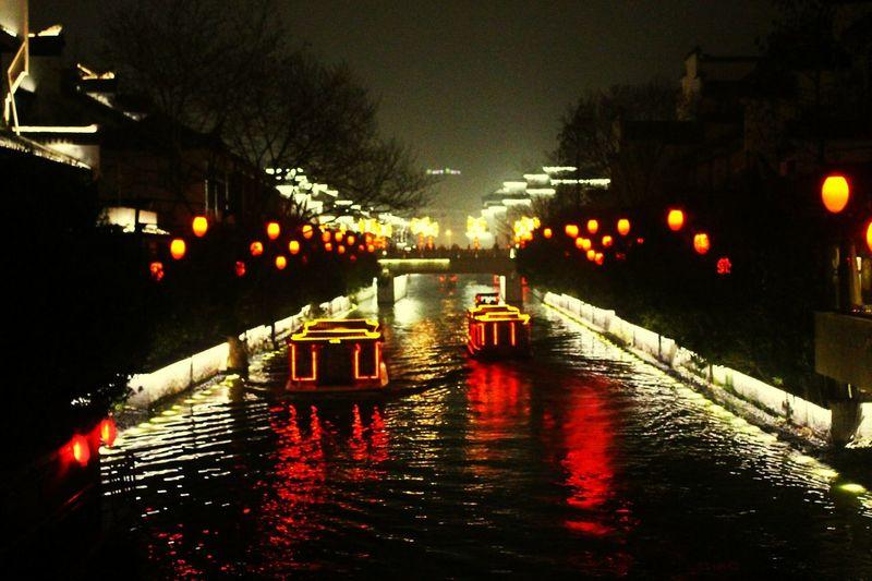The Street River in Nanjing