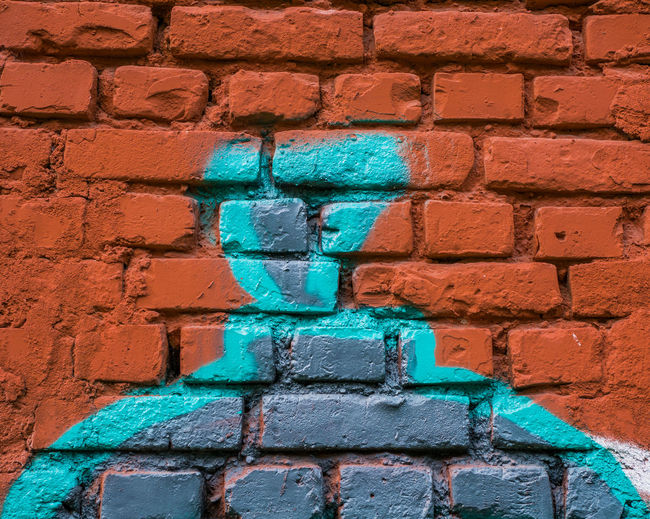 The wall man Pixelated Backgrounds Red Full Frame Textured  Paint Multi Colored Brick Wall Technology Abstract Street Art Spray Paint Graffiti Painted Spray Bottle Art ArtWork