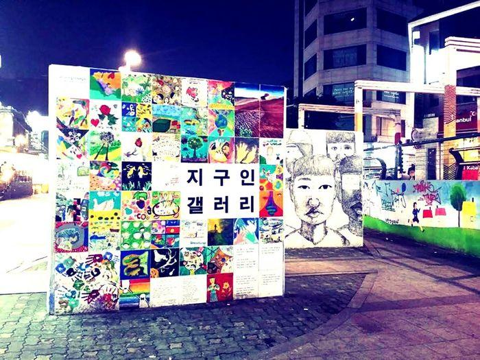Korea 2014 Street Street Art Korea