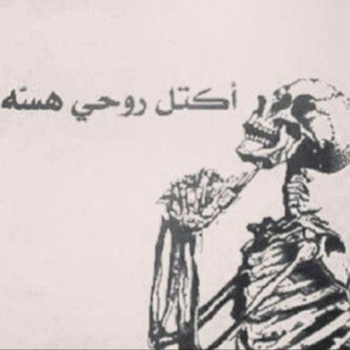من كان سببا لسعادتي فاللهم اسعده طوال عمرهه