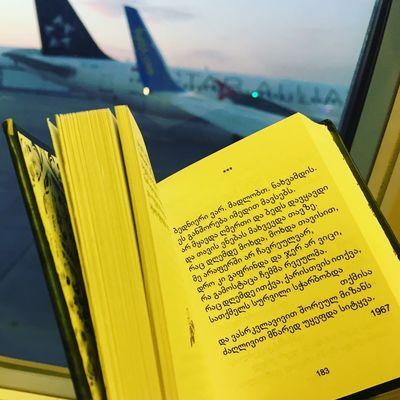Text Close-up Yellow Communication Paper Indoors  Education No People Day Sky Air Book Poem ლექსი ოთარჭილაძე ქართული Georgia