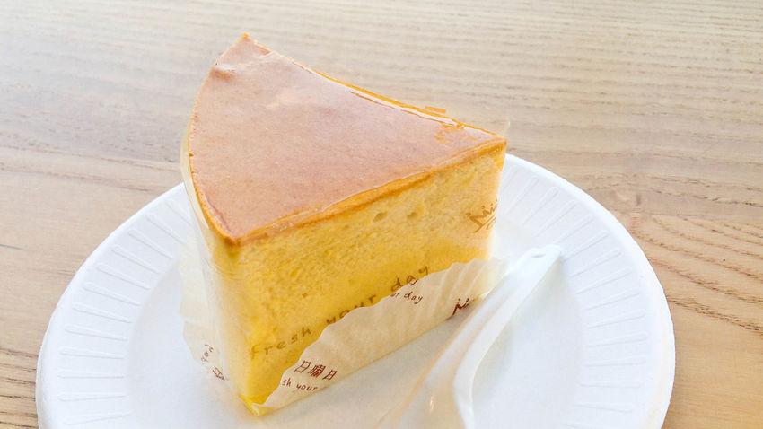 Cheese Cheese Cheese Cake Cheesecake♥ Dessert Food Honey Sweet Food Teatime Yellow